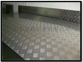 **5083铝板厂家--泰格铝业铝板