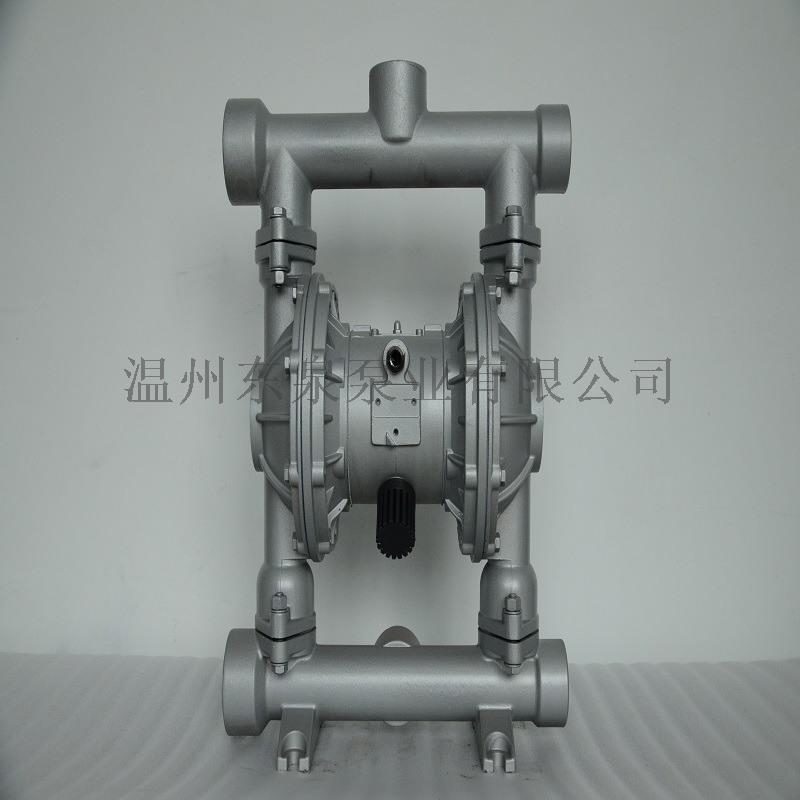 铝合金气动隔膜泵 污泥气动隔膜泵