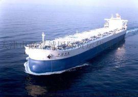 危险品货物化工品货物进出口代理