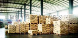 高刚性30%GFPPO改性塑料 HS4330GF福建华塑PPO改性塑料 玻纤增强PPO改性塑料