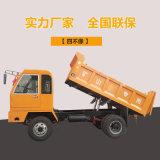 济宁四不像拖拉机 农用轮式运输车 柴油履带式拖拉机