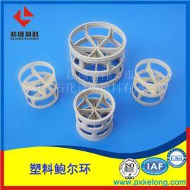 再生塔用高性能聚丙烯PPH鮑爾環具有很強的耐酸性