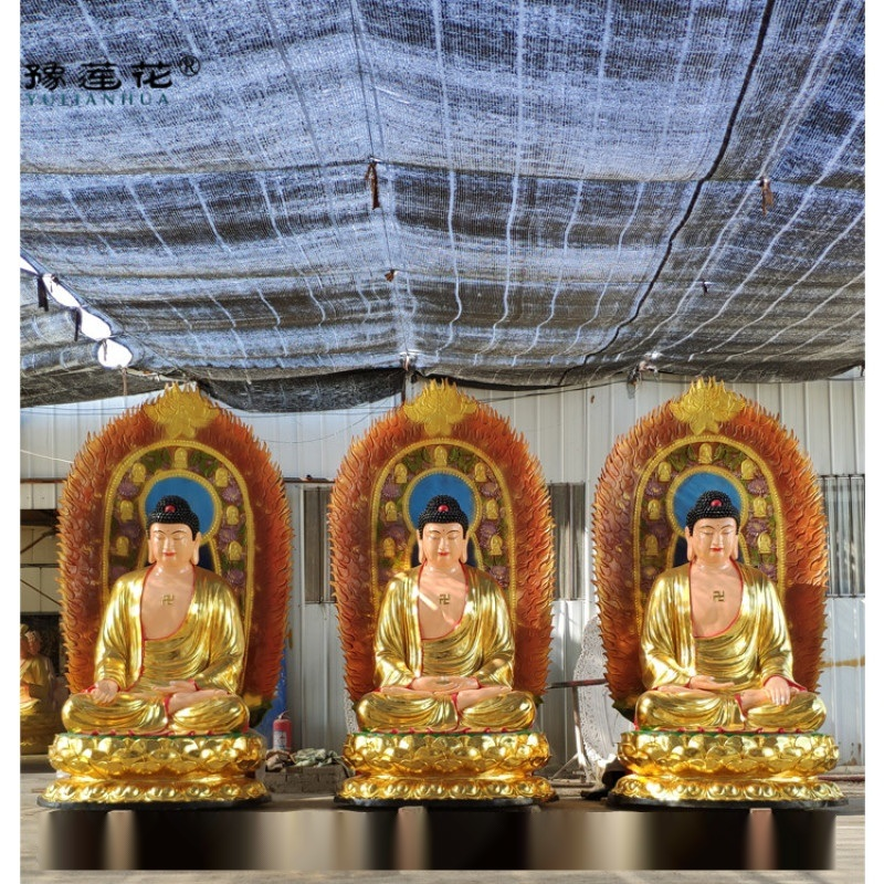 佛像 十八羅漢佛像廠家 西方三聖