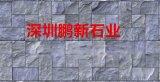 深圳654花岗岩-芝麻黑石材d芝麻灰石材