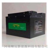 道路地面检验仪器锂电池