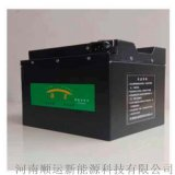 道路地面檢驗儀器鋰電池