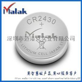 RFID学生卡常用CR2430、cr2430焊脚
