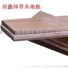 体育实木地板 在选材安装时要注意的事项