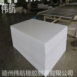 PE板加工 耐酸耐碱聚乙烯 HDPE塑料板