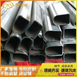 佛山異型管廠定制304不鏽鋼D型管 異型管規格