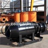 每小時3500方水軸流泵