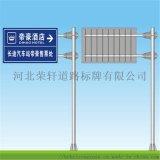 道路标志牌监控杆 圆柱实心防撞 八角公路标志杆