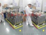 提供上海昆山电池板,液晶屏幕真空包装封口机厂家