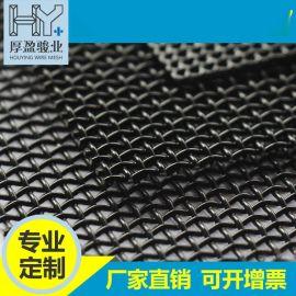 防蚊纱网304不锈钢金刚网碳钢金刚网隐形防盗网直销