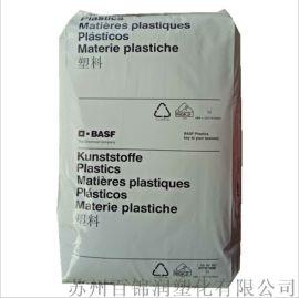 耐高温PA66 A3WG7耐老化增强尼龙66树脂