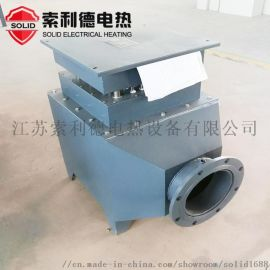 空气电加热器  气体电加热装置  风道电加热器