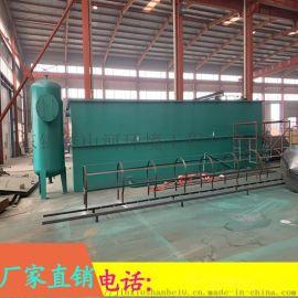 供应平流式溶气气浮机竖流式溶气气浮机加压溶气气浮机