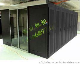 数据中心机房封闭冷热通道系统冷通道机柜冷池