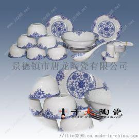 批发陶瓷餐具组合装陶瓷碗盘生产厂家