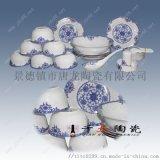 批發陶瓷食具組合裝陶瓷碗盤生產廠家