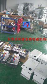 12kw电磁加热控制器 电磁加热控制器