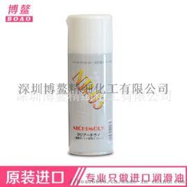 NICHIMOLY NR-03润滑剂