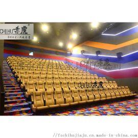 影院座椅,皮質高端連排座椅,等候廳座椅順德廠家