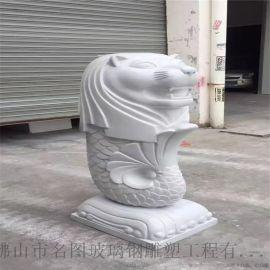 魚尾獅造型雕塑、佛山公園玻璃鋼造型雕塑