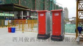 泸州市移动厕所租赁移动卫生间出租户外临时厕所出租