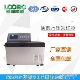 LB-8000D便攜式水質等比例採樣器