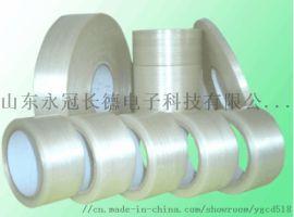 玻璃纤维胶带,固定胶带