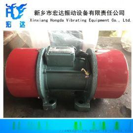 YZU-8-6A粮机  振动电机 宏达振动设备