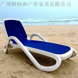 广州厂家直供意大利进口休闲沙滩椅时尚多功能
