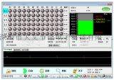 供应节能老化测试系统软件、电源老化系统软件、节能老化系统上位机、老炼系统上位机