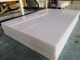 厂家现货 聚乙烯板 超高分子量聚乙烯板 PE耐磨板