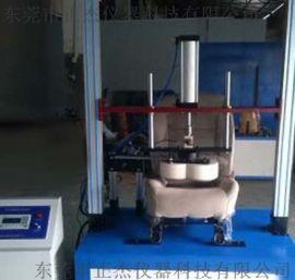 上海汽车座椅耐久性试验机 广州汽车座垫寿命测试机