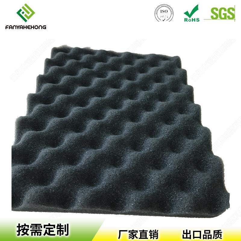 聚氨酯吸声材料带背胶波纹海绵厂家直供