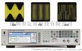 N5182A 信号源