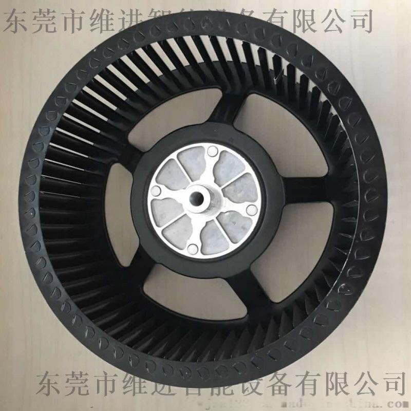 厂家货源WJ12油烟机风化插片机 壁挂炉风轮插片机