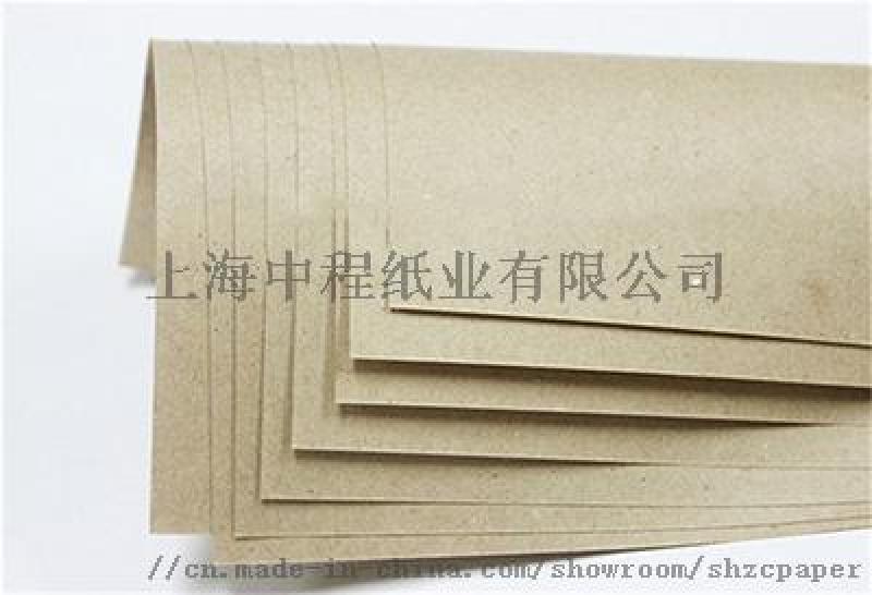 五金包装纸50g60g70g80g100g木浆纸