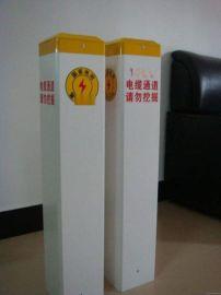 绿道标识牌 玻璃钢安全爬梯标志桩 污水排放标桩规格