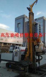 山西北京高压旋喷钻机,长螺旋改旋喷桩钻高压注浆泵