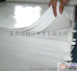 创佳牌60克双光白牛皮纸 厂家