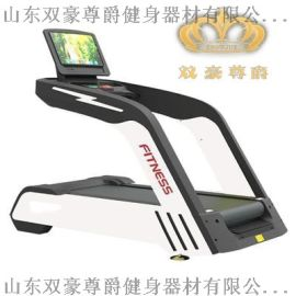 高端无线上网豪华商用跑步机大液晶显示器商用跑步机