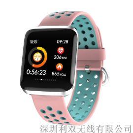 L2智能运动彩屏手环心率多功能防水苹果运动手表蓝牙