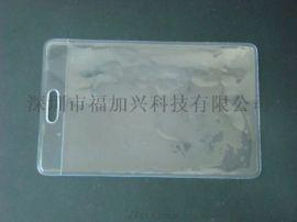 透明PVC工牌卡套 证件袋
