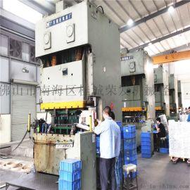 佛山二手二手160-500吨大型气动冲床 大型开式数控气动压力机