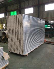 中钰净化机制硫氧镁板