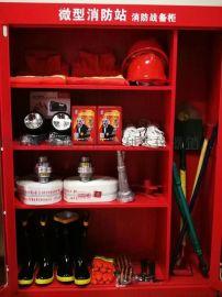 延安哪里有 消防斧消防桶消防服
