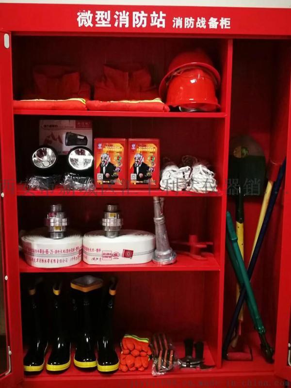 延安哪里有卖消防斧消防桶消防服消防器材